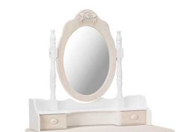LPD Juliette Vintage Style Dressing Table Mirror